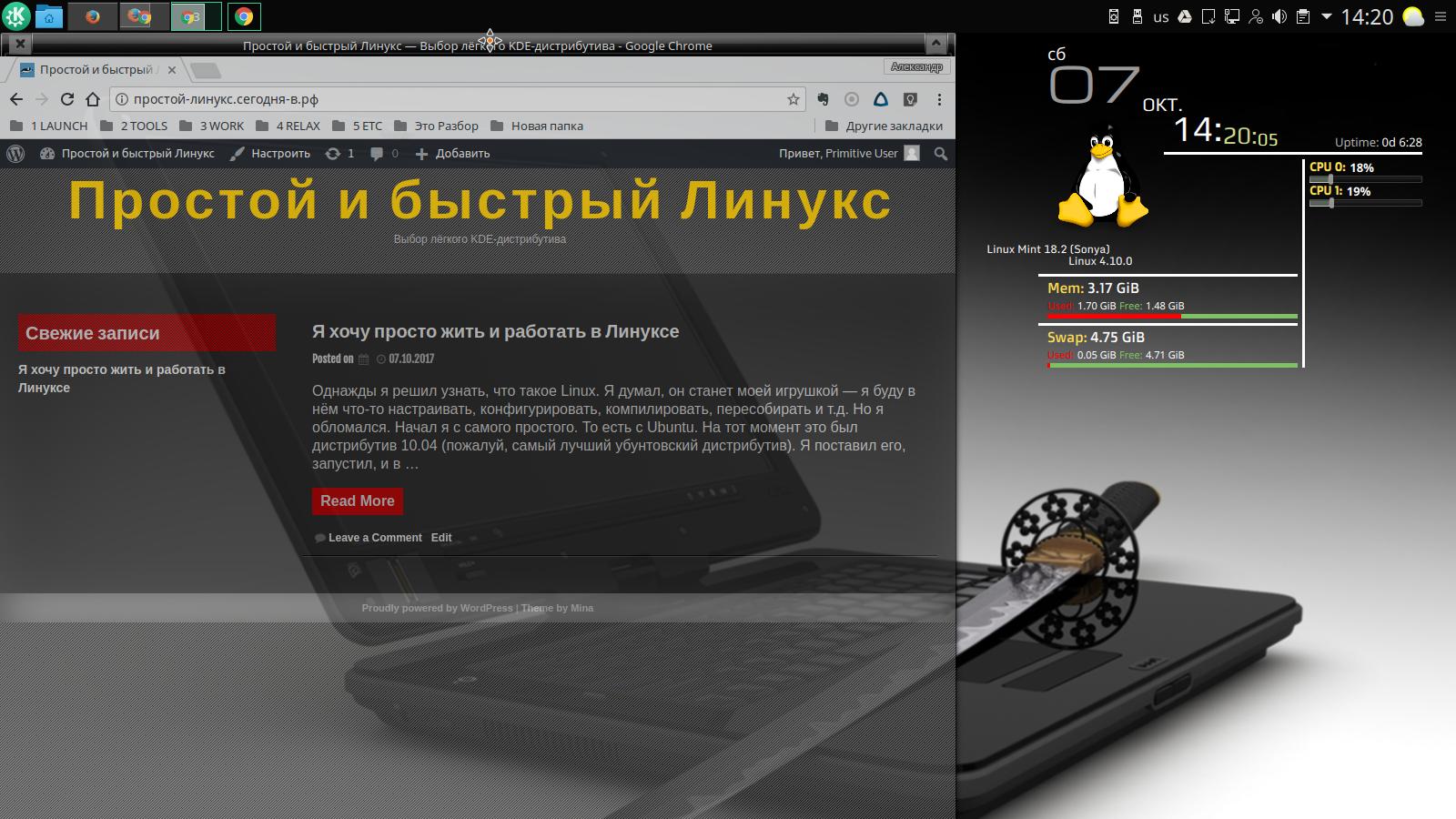 Screenshot_Linux-Mint_18.2